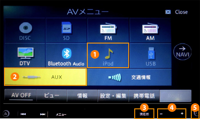pioneer carrozzeria raku navi english manual