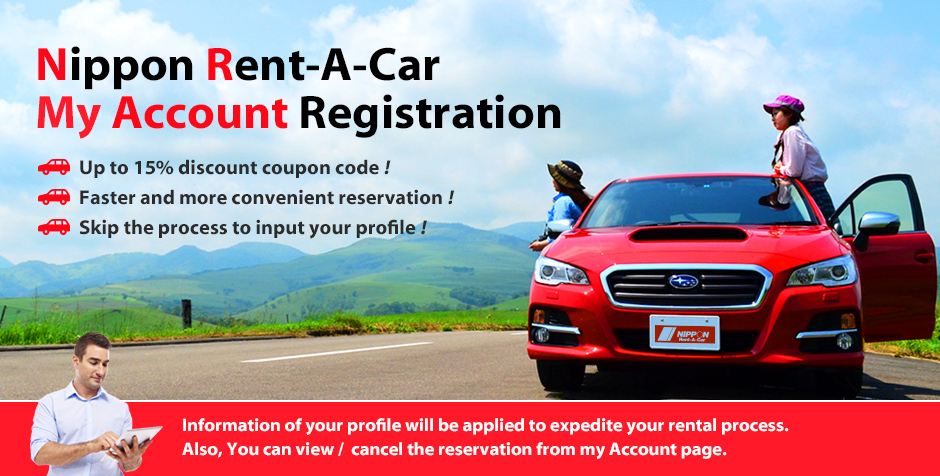 Rent A Car In Japan With Us License