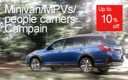 Minivan/MPVs/people carriers Campaign